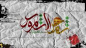 shahadat-imam-reza-hd-wallpaper1