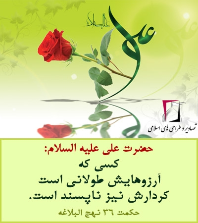 [islamicpics.ir]-11