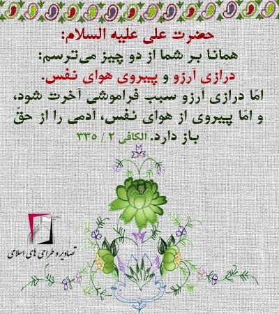 [islamicpics.ir]-12