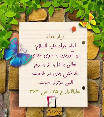 [islamicpics.ir]-14