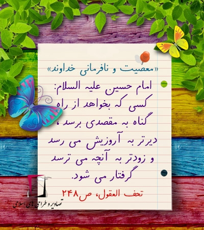 [islamicpics.ir]-15