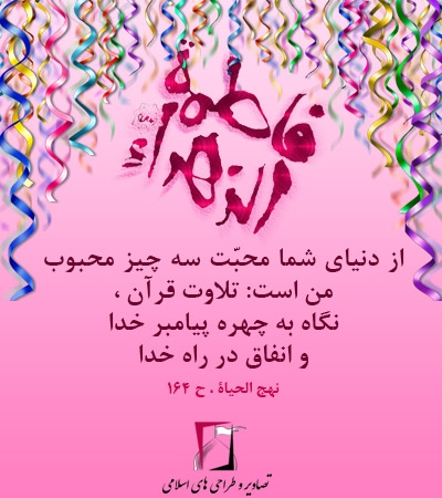 [islamicpics.ir]-9