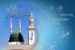 hadith-hazrate-mohammad-02