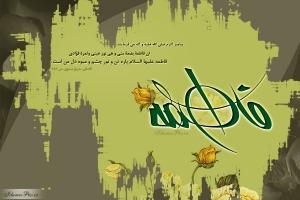 hadith-hazrate-mohammad-08