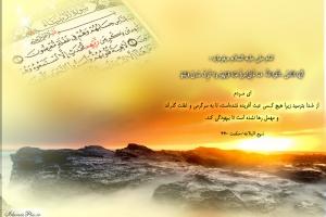hadith-imam-ali-01