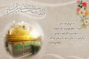 hadith-imam-hosain-01