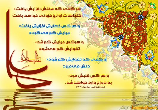 قرآن و راهکارهای برونرفت از مشکلات