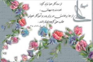 hadith-imam-ali-1-k