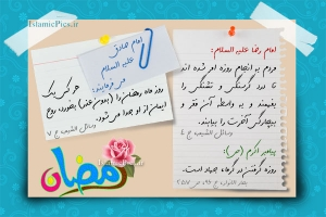 hadith-roozeh-1-k