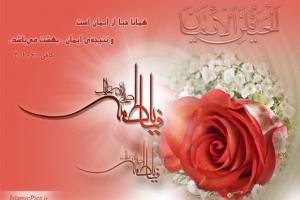 k-hadith-hazrate-fatemeh-01