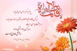 k-hadith-hazrate-mohamad-02