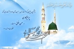 k-hadith-hazrate-mohamad