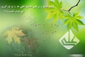 k-hadith-imam-ali-02