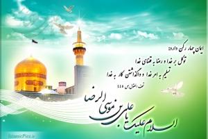 k-hadith-imam-reza-01
