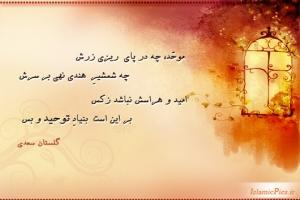 poem-01