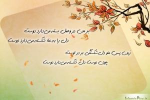 poem-02