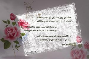 poem-03