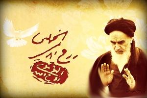 k-rehlat-imam-khomeyni-01