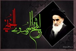 k-rehlat-imam-khomeyni-02