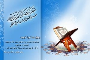 k-tabrik-mah-ramadan-01