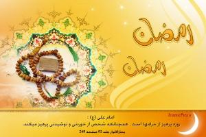 k-tabrik-mah-ramadan
