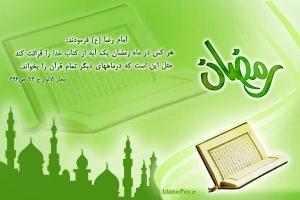 k-tabrik-ramadan-02
