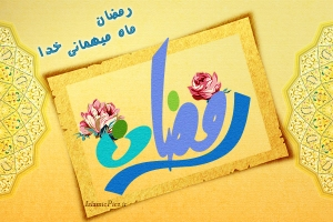 k-tabrik-ramadan-03