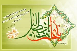 k-veladat-imam-ali-02