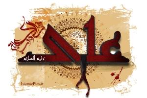 shahadat-imam-ali-1-k
