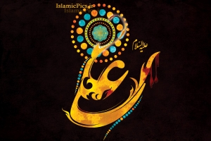 shahadat-imam-ali-3-k