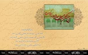 imam-hosain-hadith-m-06