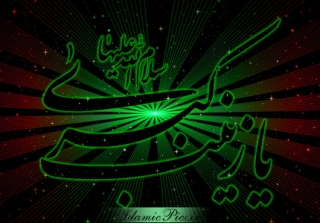 moharram-K8