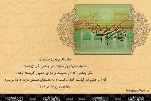 moharram-kartpostal-01