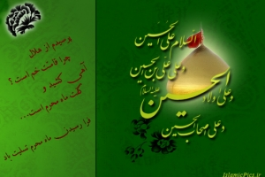 moharram-kartpostal-04