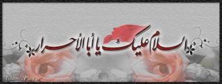 small-moharram-image-015
