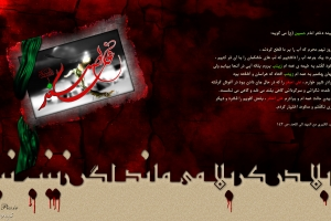 shahadat-ali-asghar-hd-wallpaper-1