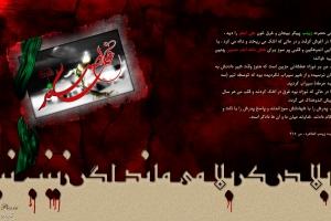 shahadat-ali-asghar-hd-wallpaper2