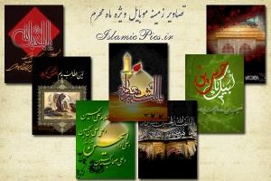 mobile-wallpaper-moharram
