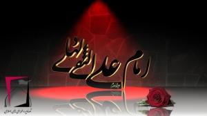 imam-hadi-3D-1