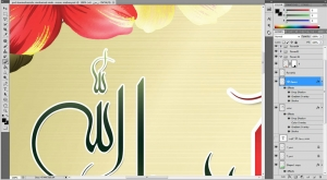 p-bannerhazrate-mohamad-rooze-mabas