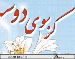 pna-banner-mah-ramadan-01