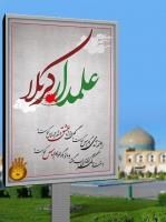 p-banner-m-hazrate-abbas
