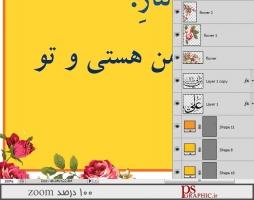 psd-banner (10)
