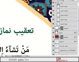 psd-banner (23)