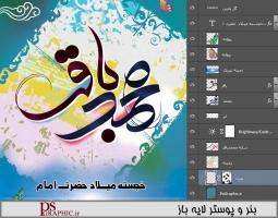 imam-bagher-1-4