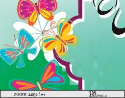 pna-baner-veladat-imam-ali-03