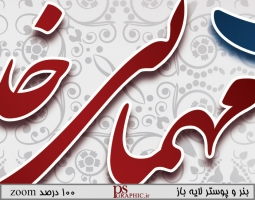 ramadan-banner-1-1