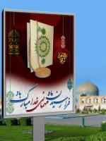 ramadan-banner-1-3