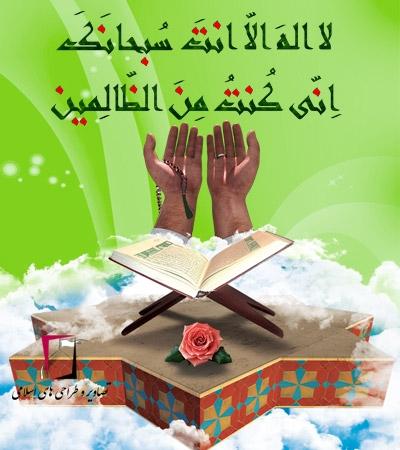 [islamicpics.ir]-17