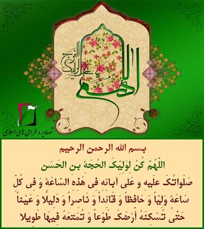 [islamicpics.ir]-2